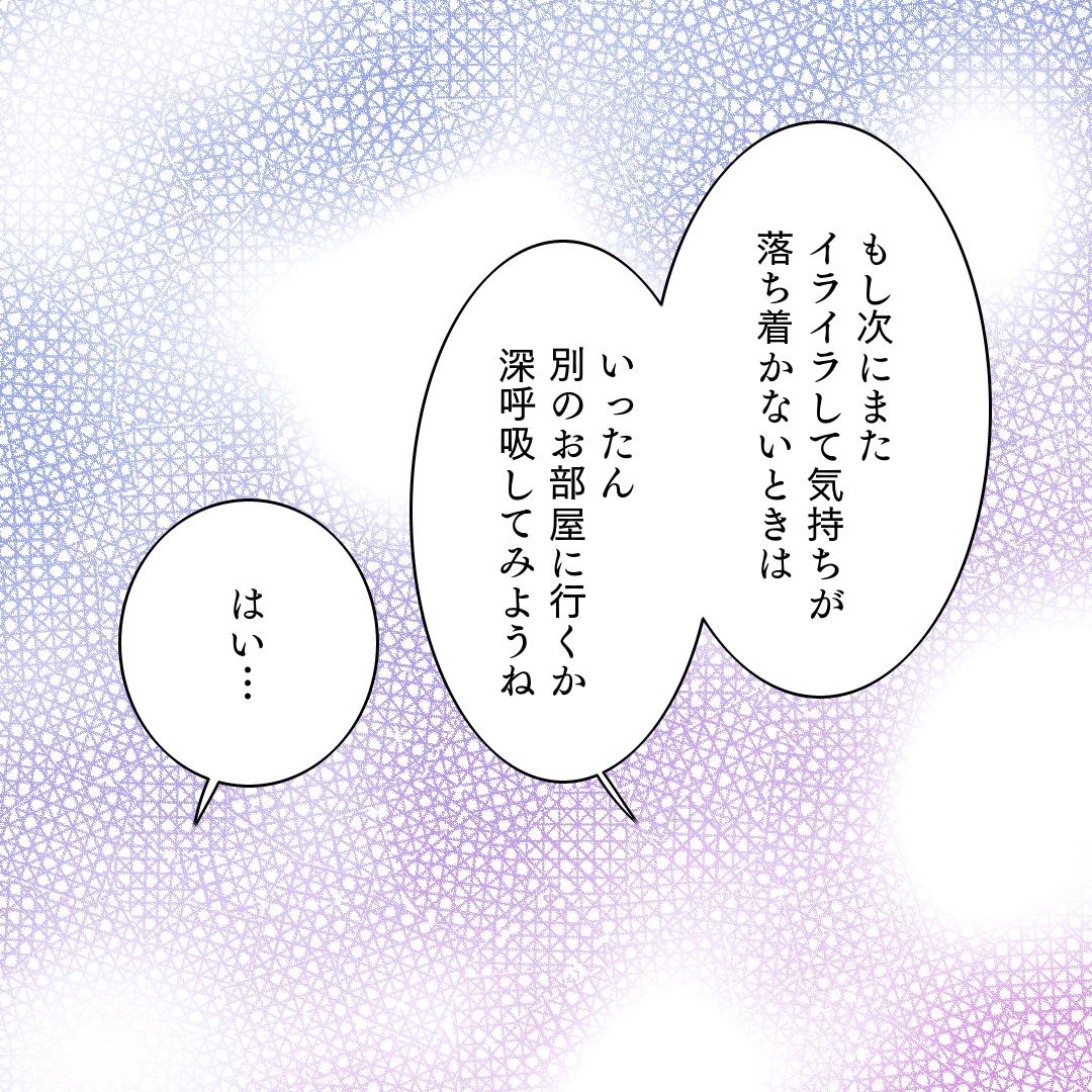 f:id:bayo_fantasy:20210902143359p:plain