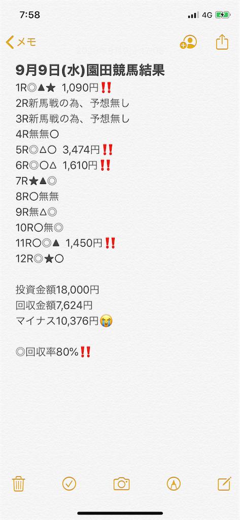 f:id:bayuma:20200910075844p:image