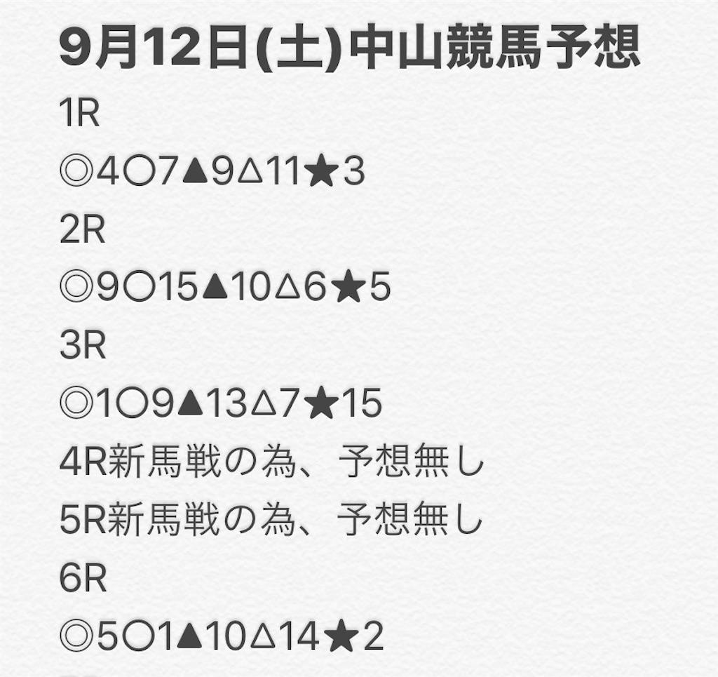 f:id:bayuma:20200912065618j:image