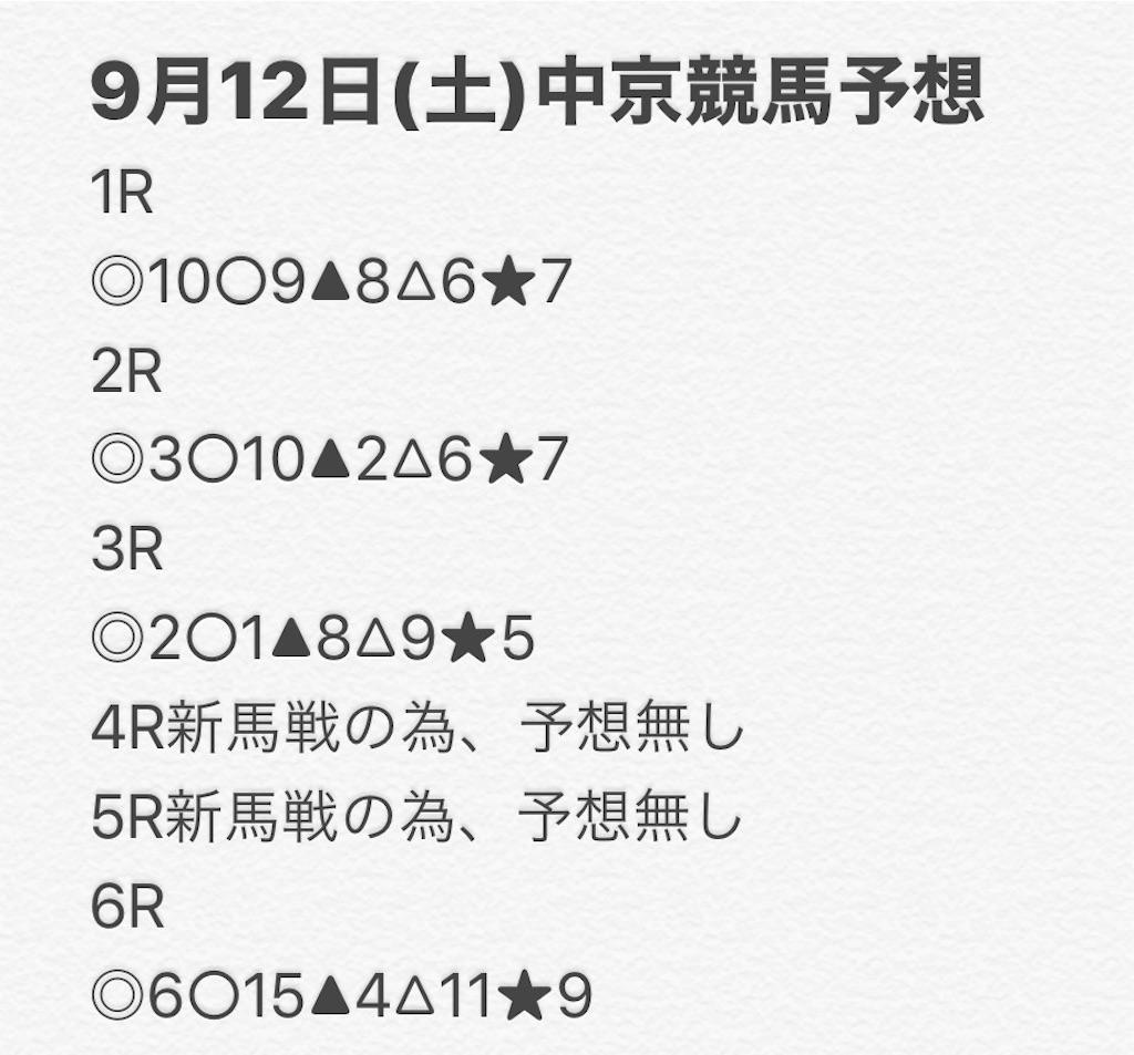 f:id:bayuma:20200912065625j:image