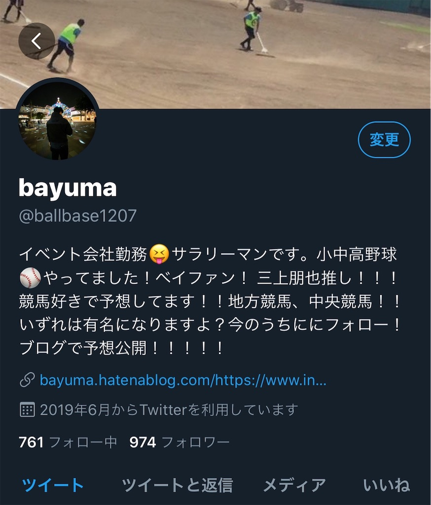 f:id:bayuma:20201011223552j:image