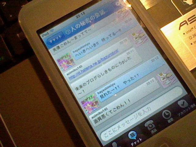 f:id:bazurobot:20110405201245j:image