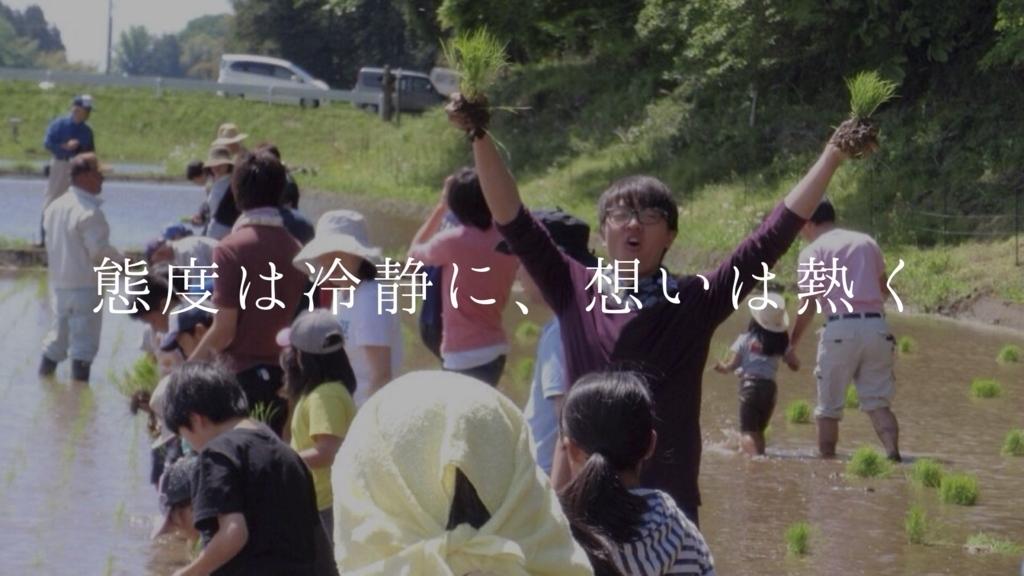 f:id:bb9112ks-yasu:20180815201614j:plain