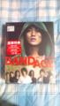 BANDAGE DVD