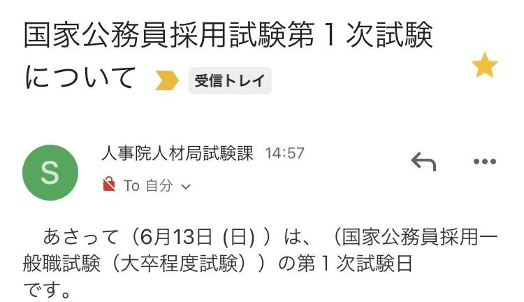 f:id:bb_shiro:20210611215353j:plain