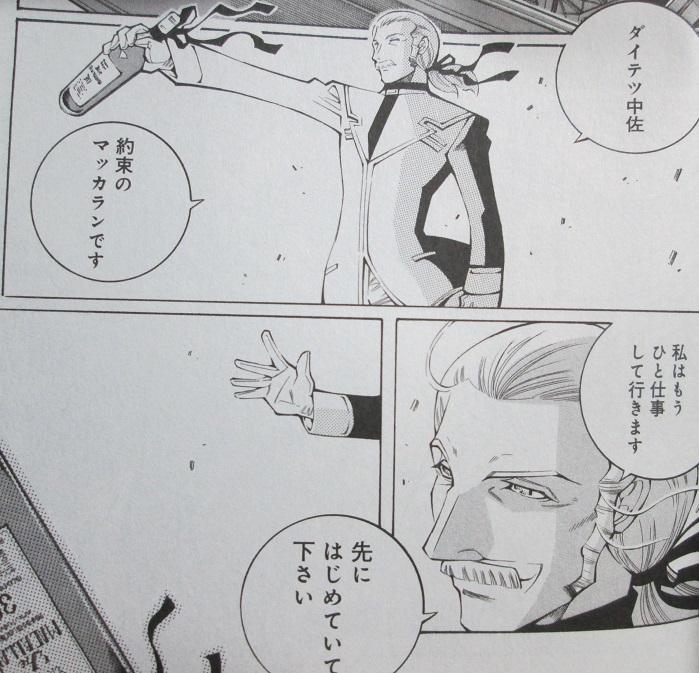 イメージ 14