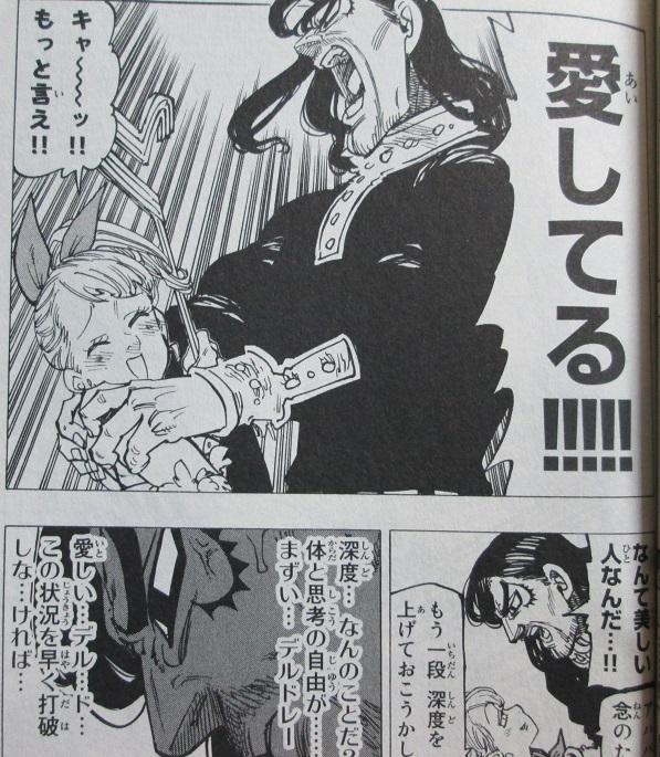 イメージ 7
