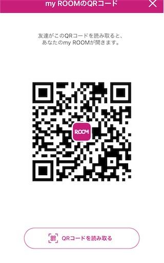 f:id:bbb7i7i:20200305140258j:plain