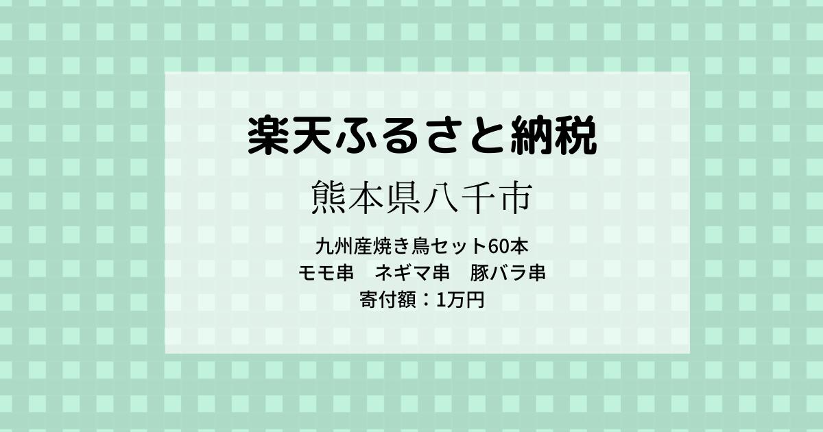 f:id:bbb7i7i:20210305152158p:plain