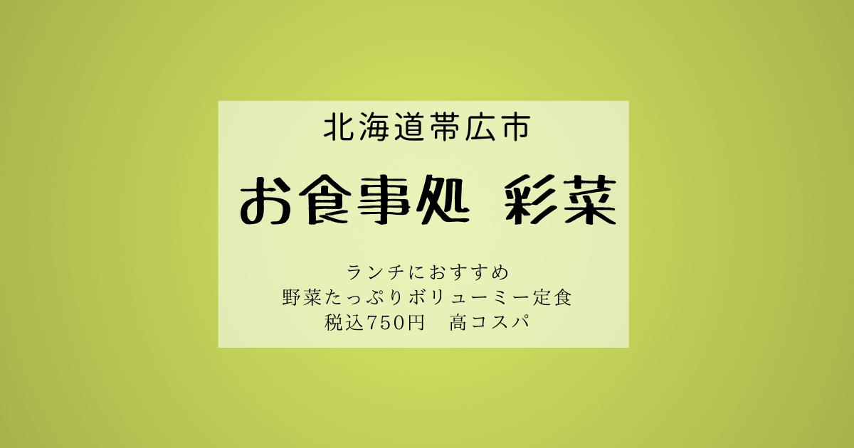 f:id:bbb7i7i:20210321135809p:plain