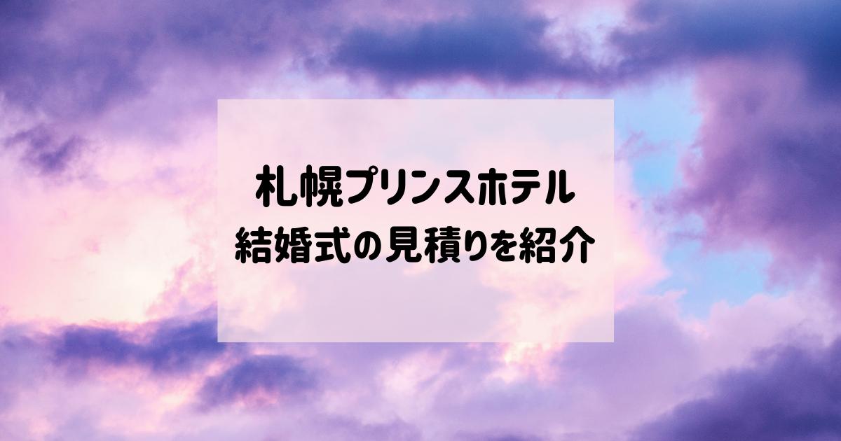 f:id:bbb7i7i:20210407000736p:plain