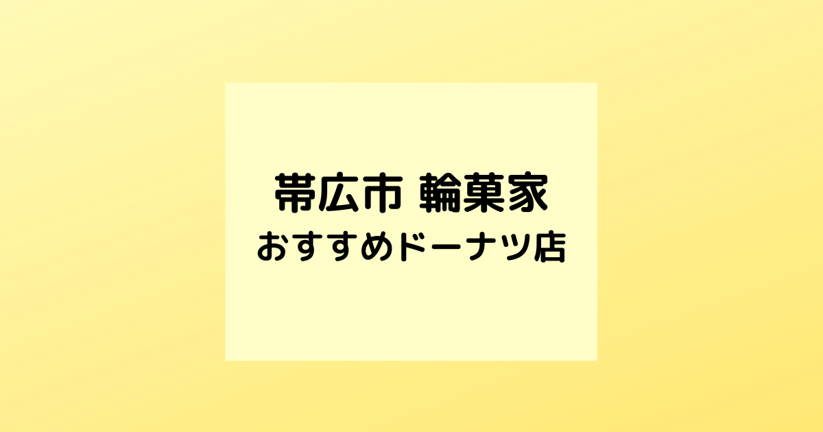 f:id:bbb7i7i:20210414181445p:plain