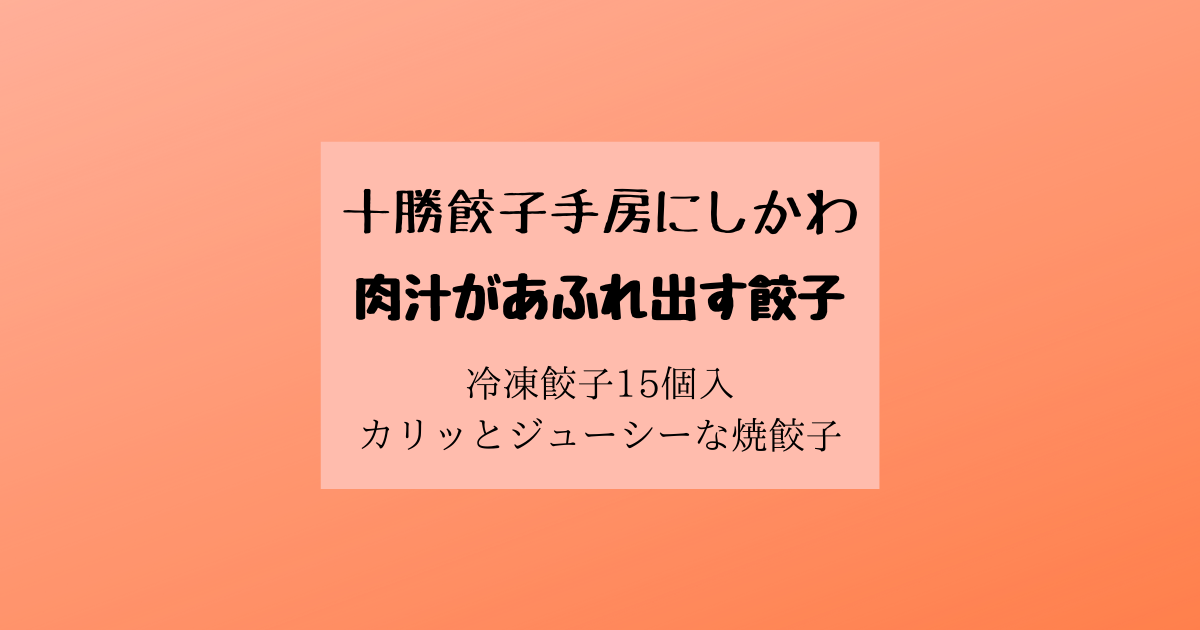 f:id:bbb7i7i:20210424171211p:plain