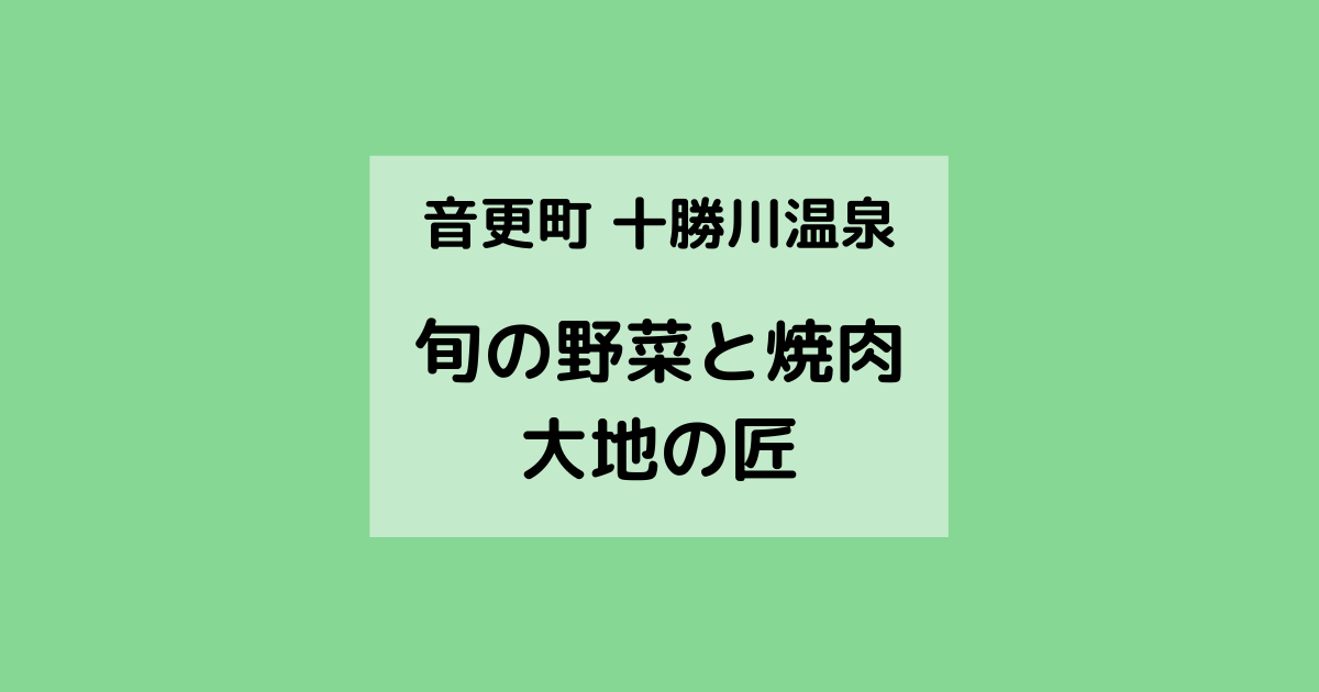 f:id:bbb7i7i:20210611133054p:plain