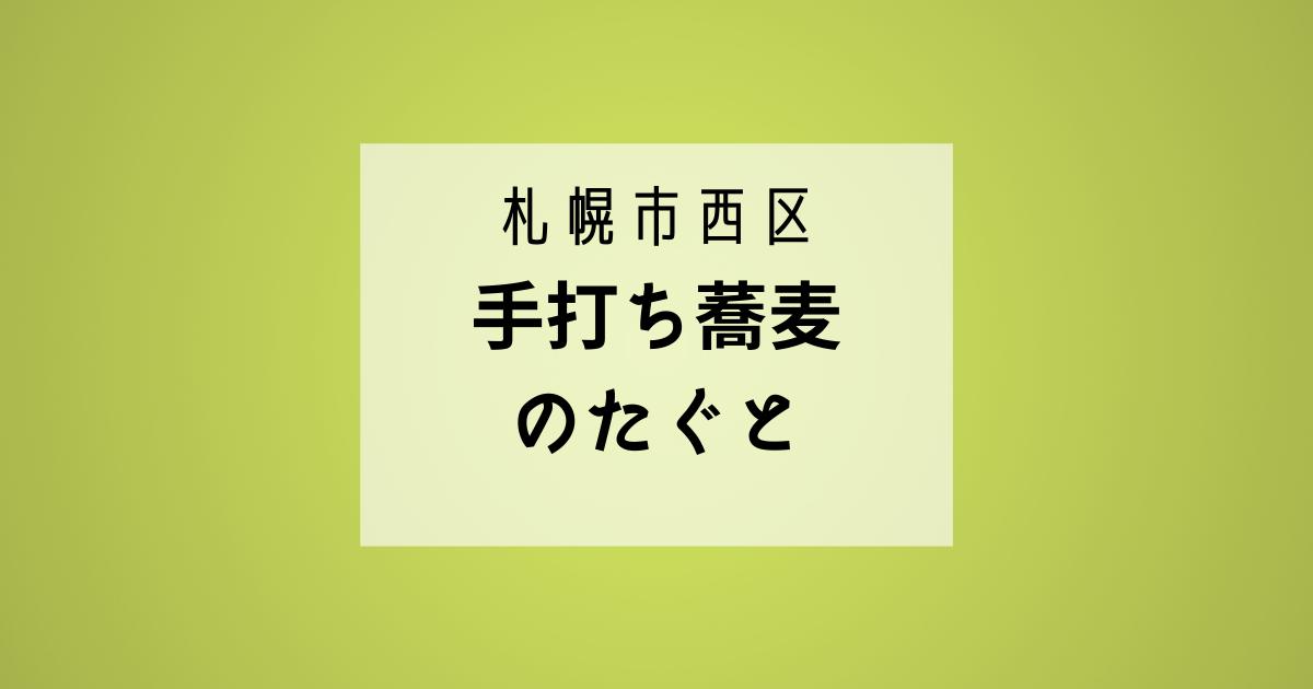 f:id:bbb7i7i:20210611175421p:plain