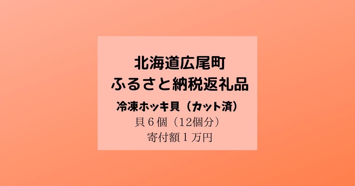 f:id:bbb7i7i:20210624223800p:plain