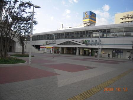 f:id:bbm-Atora:20091012072543j:image