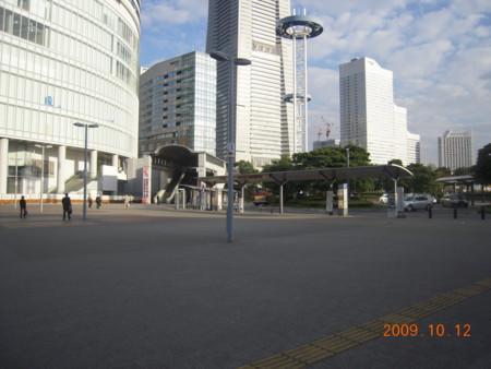 f:id:bbm-Atora:20091012073032j:image