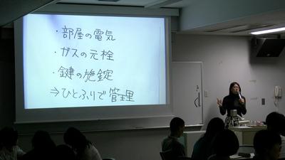 musabi_6.jpg