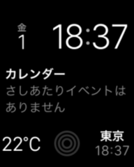 applewatchScreenShot.PNGのサムネール画像