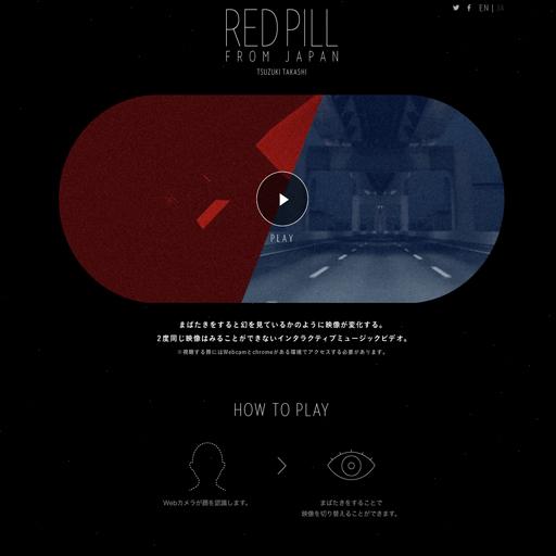 redpill_img.jpg