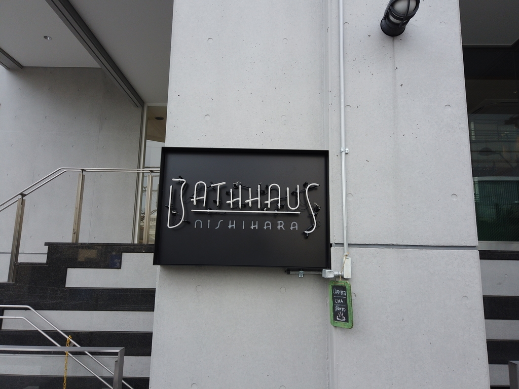 BathHaus