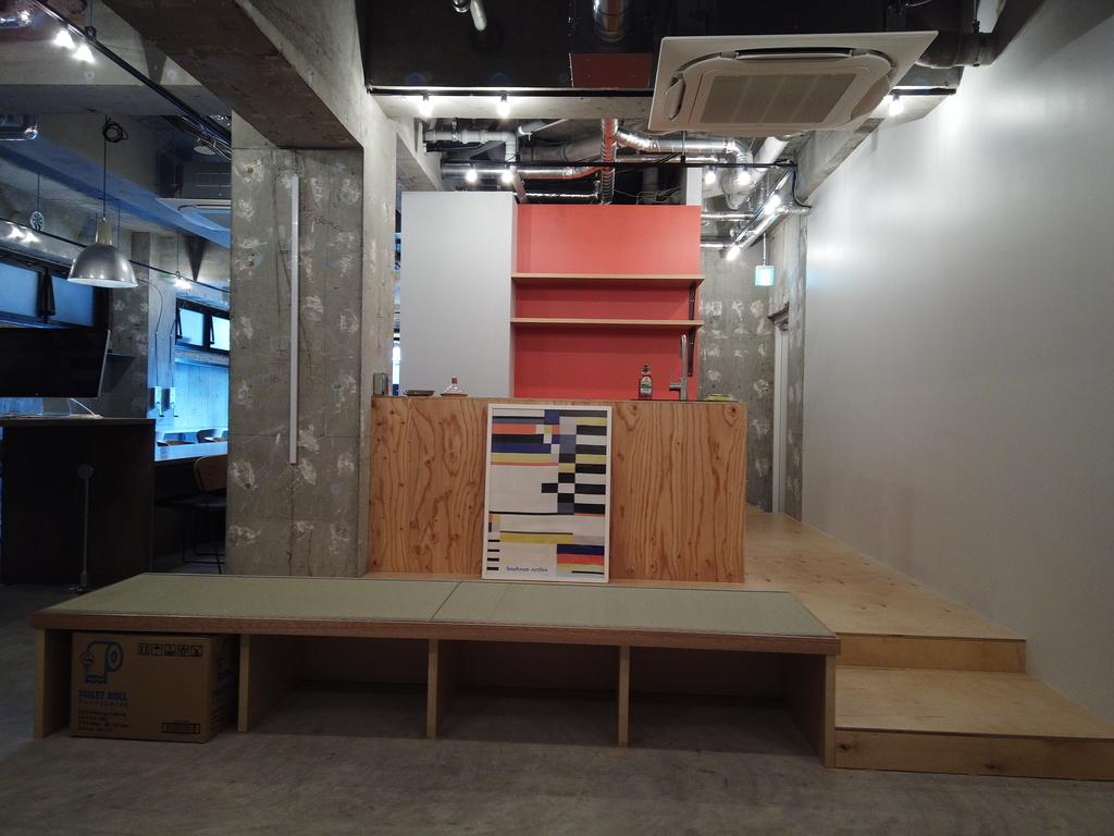 キッチンと畳スペース