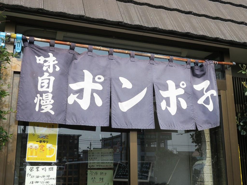 霊感 が 強 すぎ て 三 つの 神社 クビ に なっ た