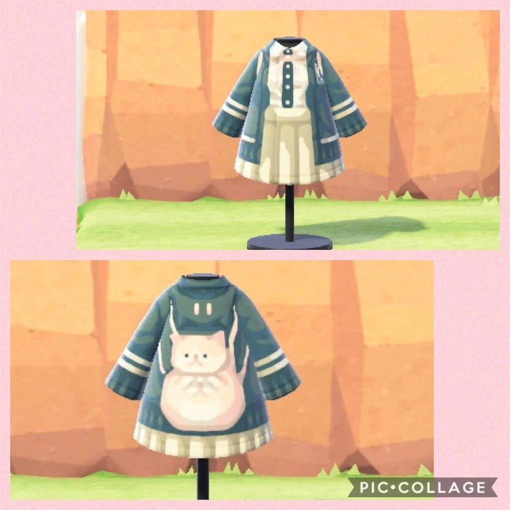 森 デザイン あつ 服 の