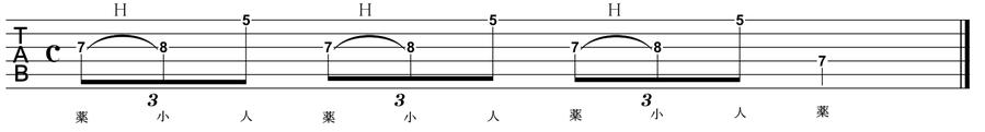 f:id:bc-guitar0046:20181105234226p:plain