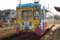 ネコ電車(越の潟方)