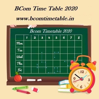 f:id:bcomtimetable:20191224164653j:plain