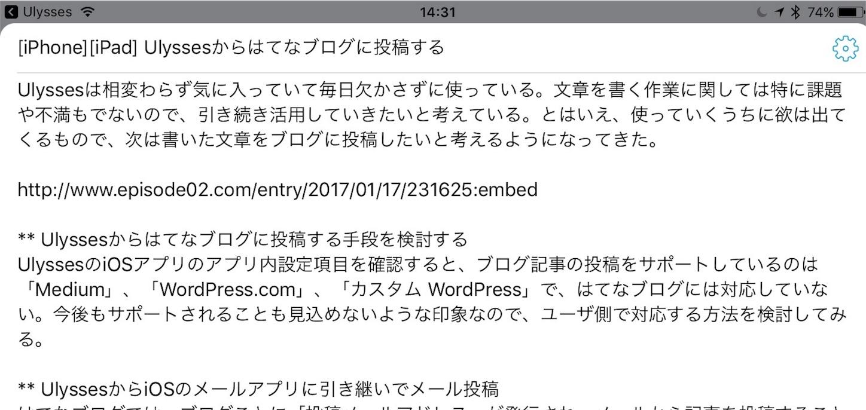 f:id:bcorp:20170120144031j:image