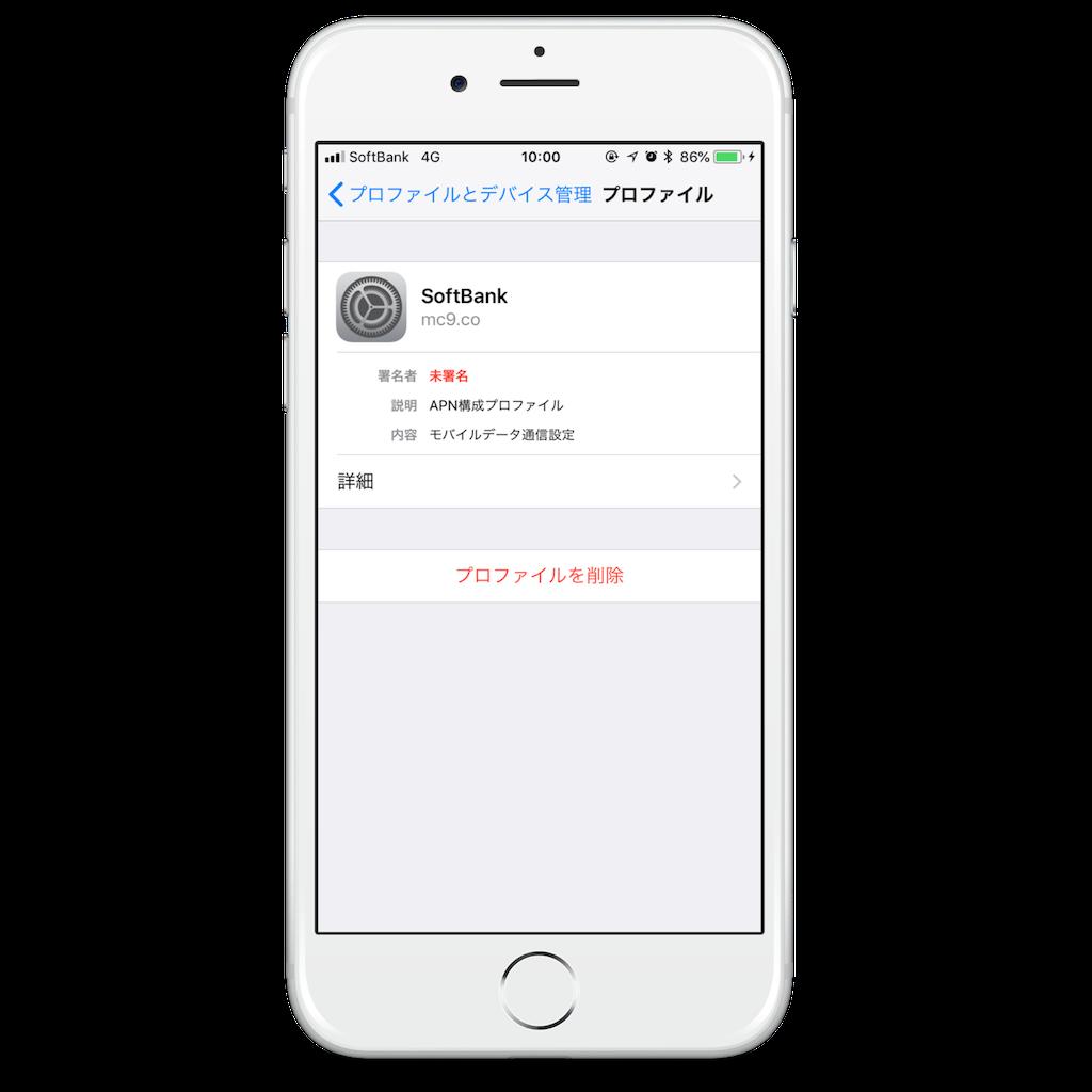 f:id:bcorp:20180718115843p:image
