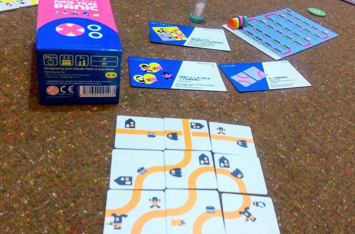 混乱と狂想のパズルゲーム、ナインタイルパニック