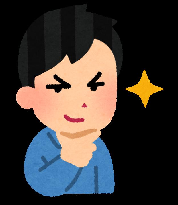 f:id:be-yone-HAJIME:20180102221150p:plain