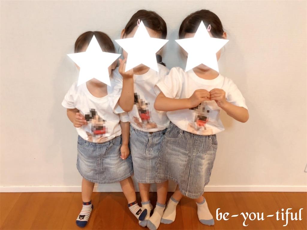 f:id:be-you-tiful:20200428154649j:image