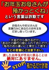 f:id:be_nori:20160912232637j:plain