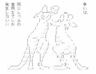 f:id:be_nori:20161010192448j:plain