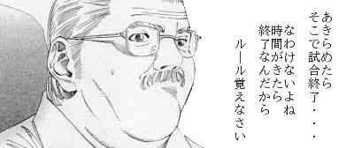 f:id:be_nori:20170302200332j:plain