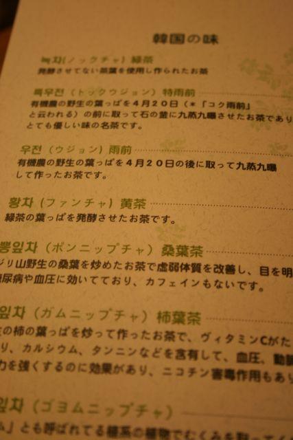 イメージ 24
