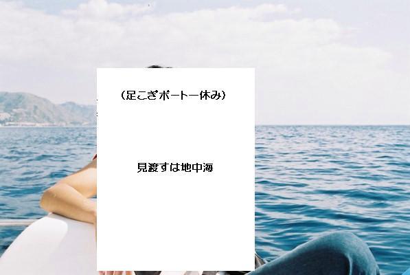 https://cdn-ak.f.st-hatena.com/images/fotolife/b/beabea-journey/20190816/20190816065949.jpg