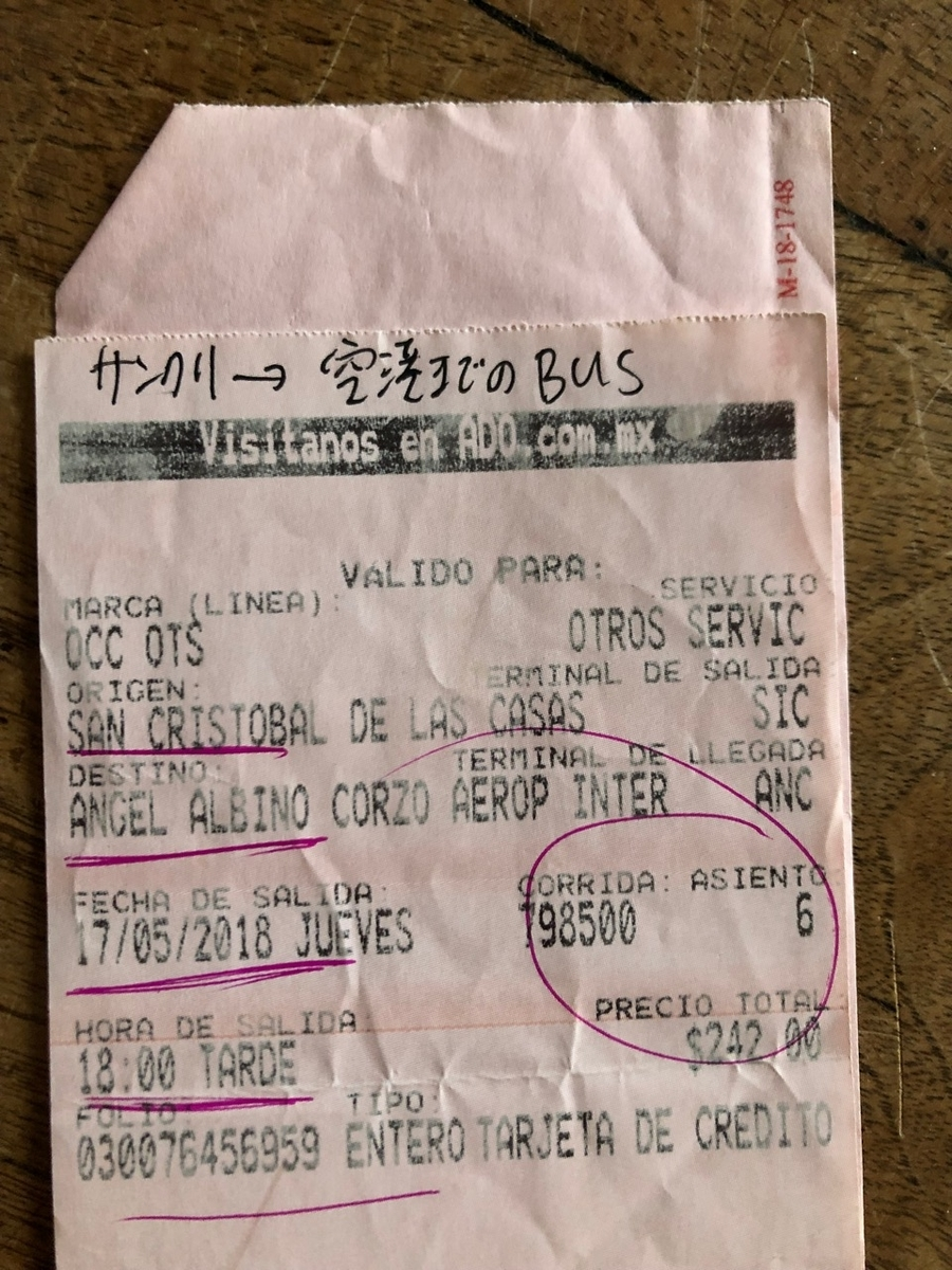 f:id:beabea-journey:20191207142859j:plain