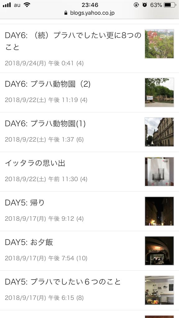 f:id:beabea-journey:20191215235357p:image