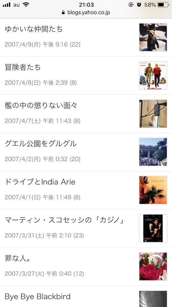 f:id:beabea-journey:20191215235405p:image