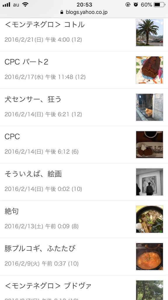f:id:beabea-journey:20191215235413p:image