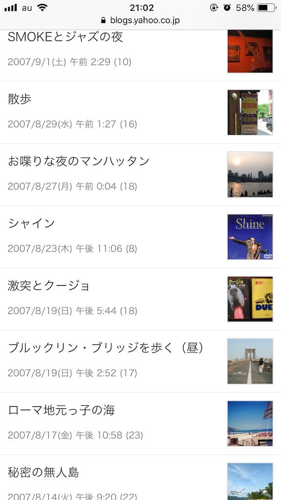 f:id:beabea-journey:20191215235430p:image