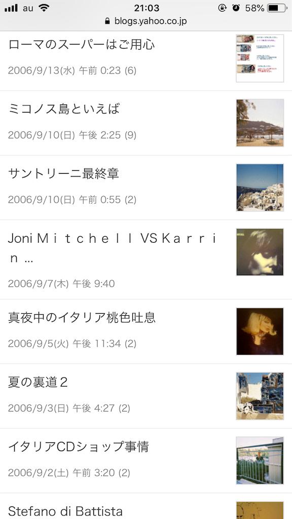 f:id:beabea-journey:20191215235527p:image