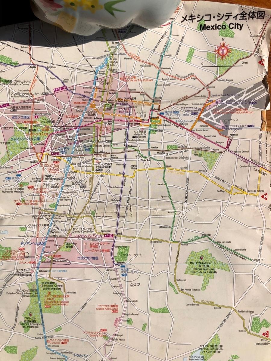 f:id:beabea-journey:20200502111131j:plain