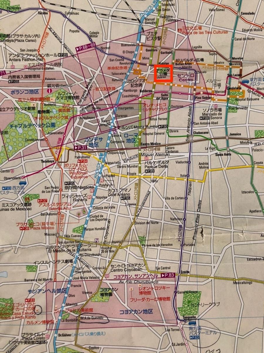 f:id:beabea-journey:20200502111947j:plain